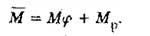 Tính-nội-lực-khung-ngang-kết-cấu-nhà-công-nghiệp-11.jpg