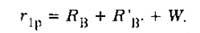 Tính-nội-lực-khung-ngang-kết-cấu-nhà-công-nghiệp-20.jpg