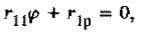 Tính-nội-lực-khung-ngang-kết-cấu-nhà-công-nghiệp-9.jpg